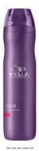 Wella Professional Care Balance Calm Sensitive Shampoo 250ml Šampon pro citlivou pokožku