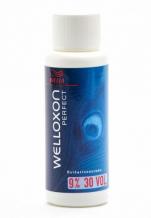 Wella Welloxon Perfect 9% 60ml peroxid