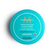 Moroccanoil Smoothing Mask maska na vlasy 250 ml